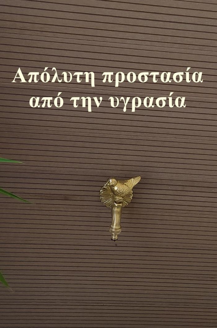 στρατη_θεσσαλονίκη_επένδυση_βρύσης_με_deck